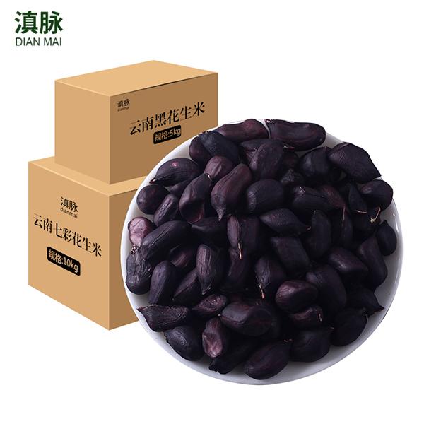 十公斤箱装黑花生米