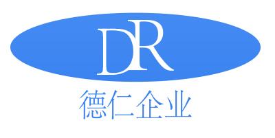云南德仁企业管理有限公司