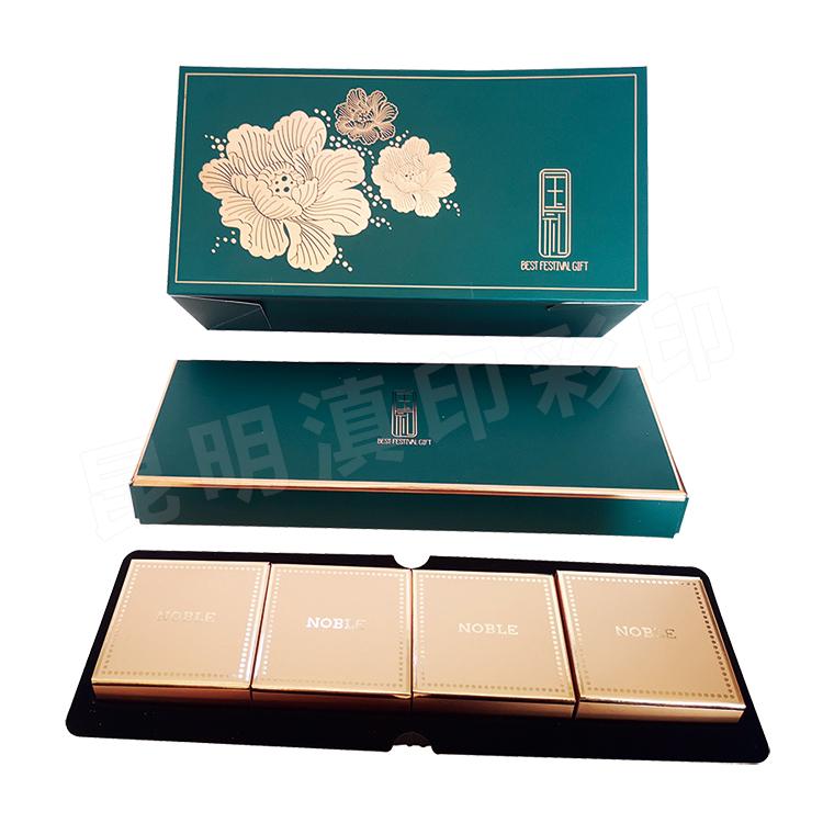 月饼白卡纸盒双层8个装长方行