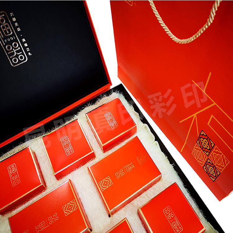 月饼精装盒-上下盖-橙色配黑色-8个装-深uv