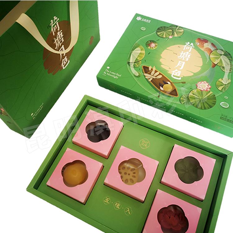 月饼卡纸盒5个装抽屉盒-荷塘月色