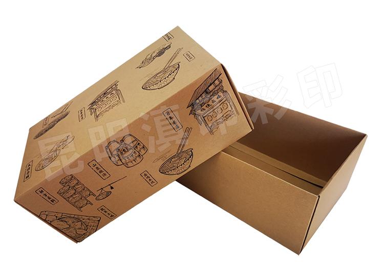 牛皮纸弥勒卤鸡手提卡纸盒