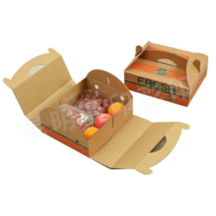 草莓包装盒