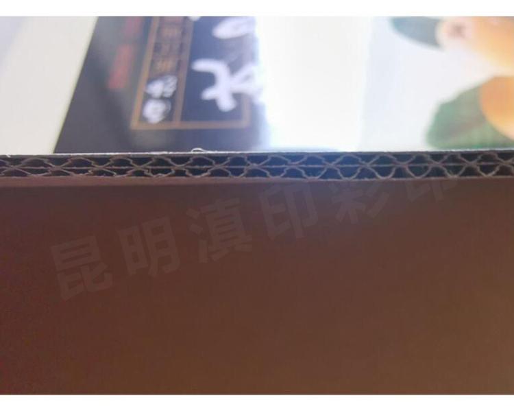 枇杷包装盒
