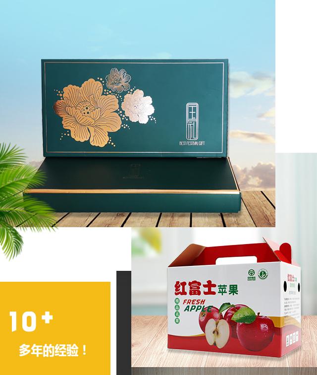 昆明包装盒设计