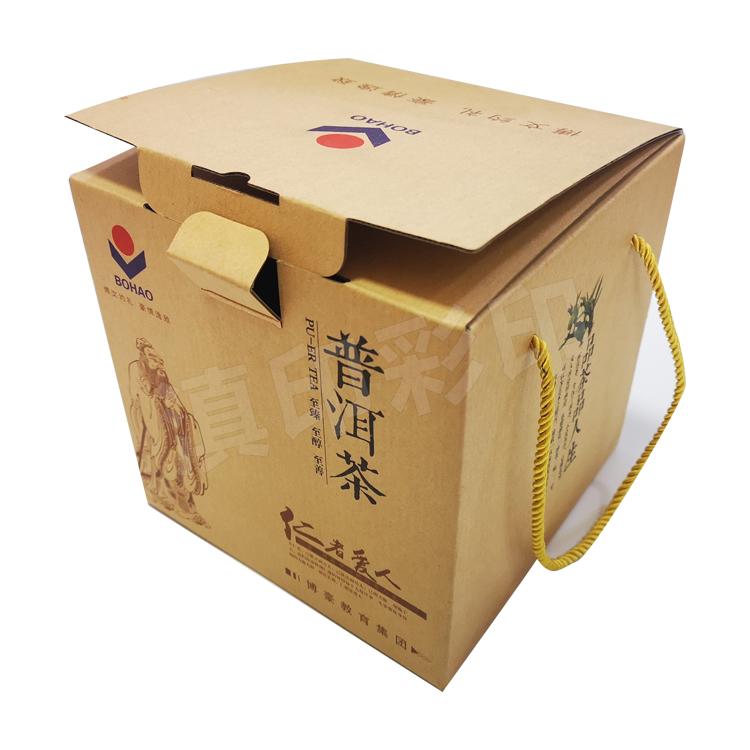 茶饼手提纸箱包装