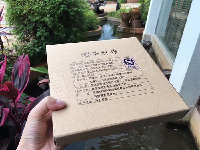茶饼纸盒包装