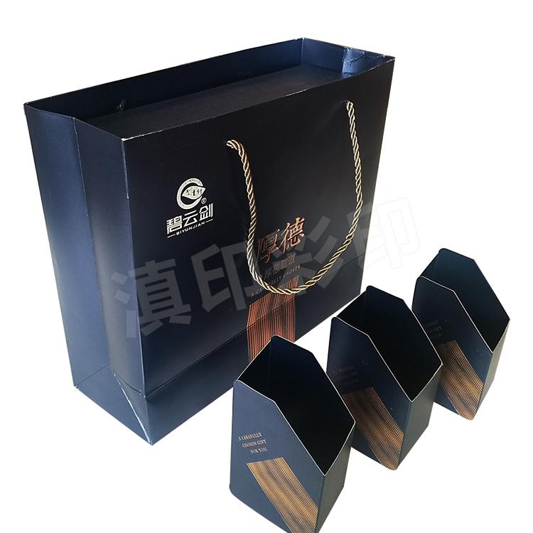 茶叶书型盒礼品包装盒