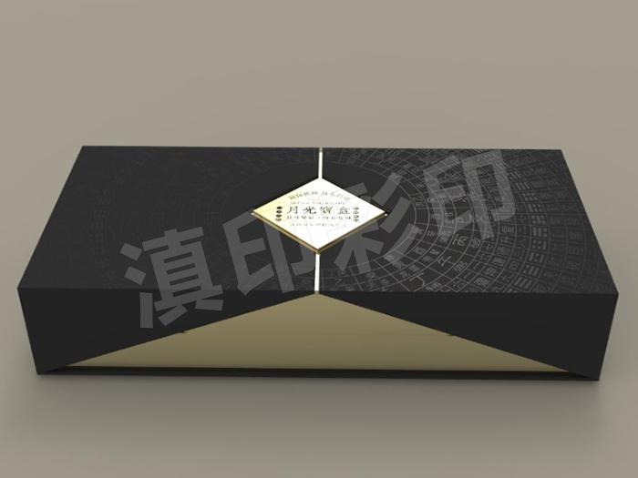 茶叶-双开礼品包装盒