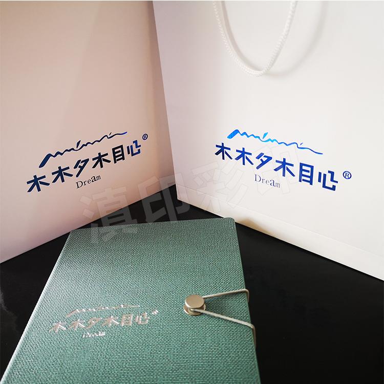 笔记本纸盒包装