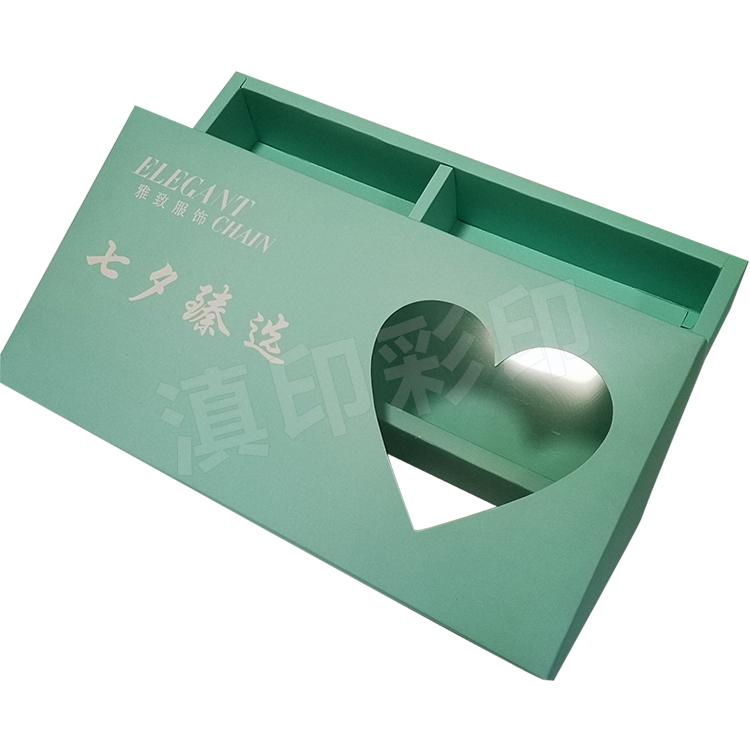 绿色毛巾盒