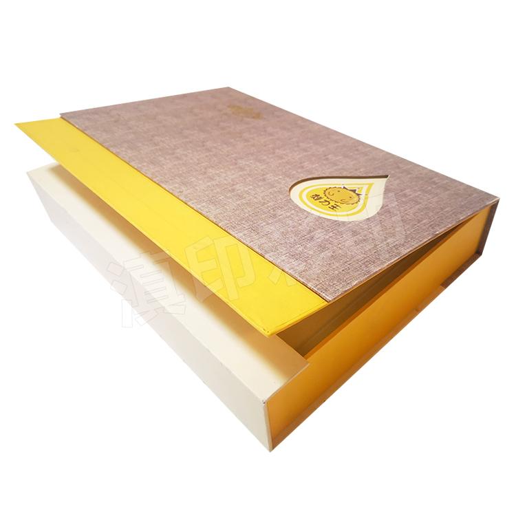 保健品自蓋式禮品包裝盒