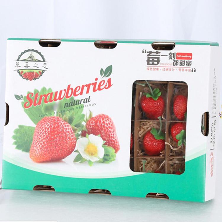 草莓透片手提绳纸箱包装