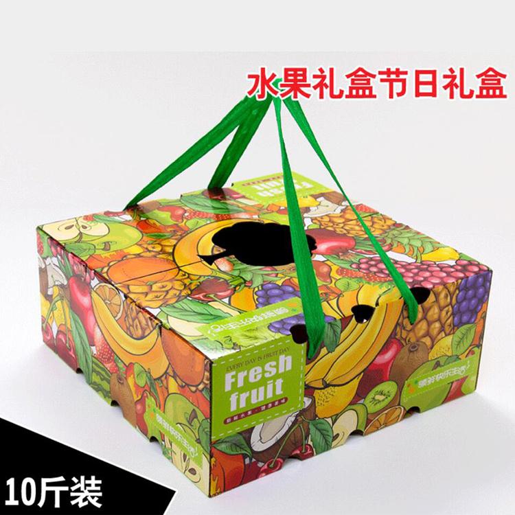 手提绳水果礼盒纸箱包装