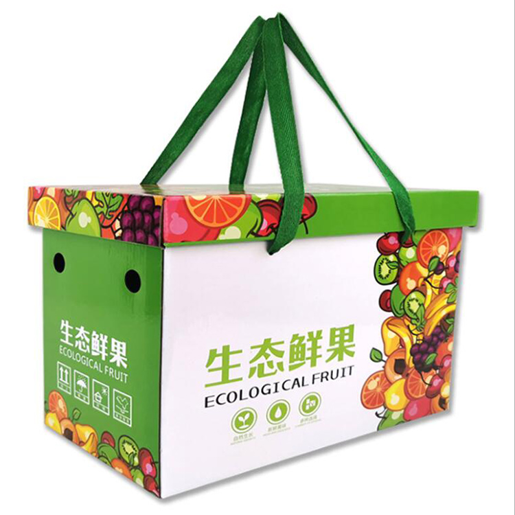 云南上下盖水果手提纸箱包装