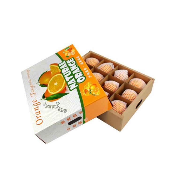 云南上下盖橙子包装