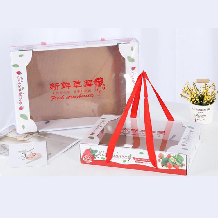 云南草莓透片手提纸箱包装