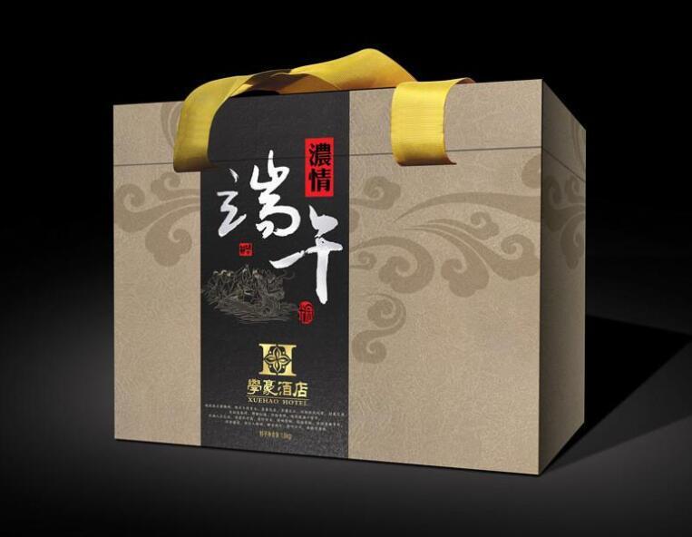 昆明包装盒厂家_包装盒[制作、设计]大全