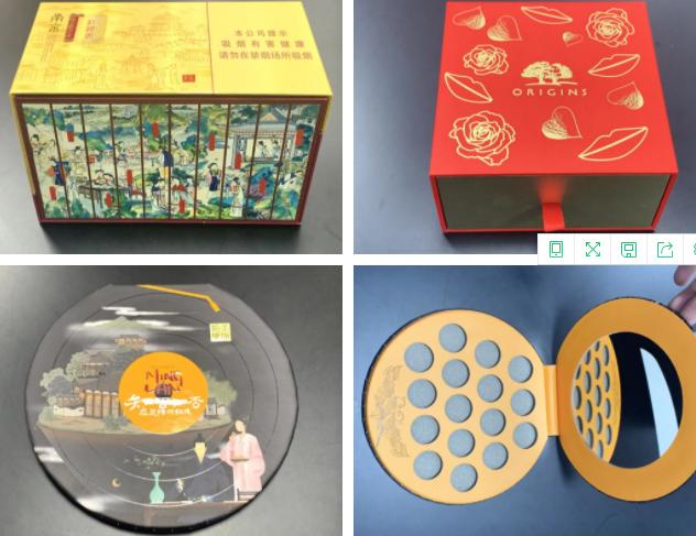 昆明紙盒包裝設計