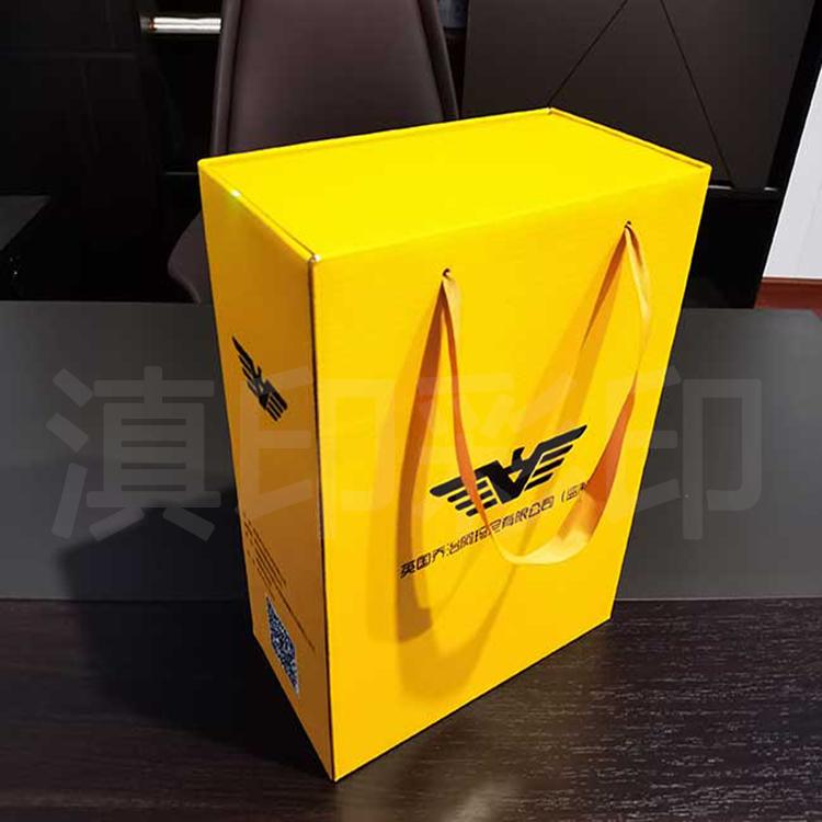 鞋盒纸箱包装