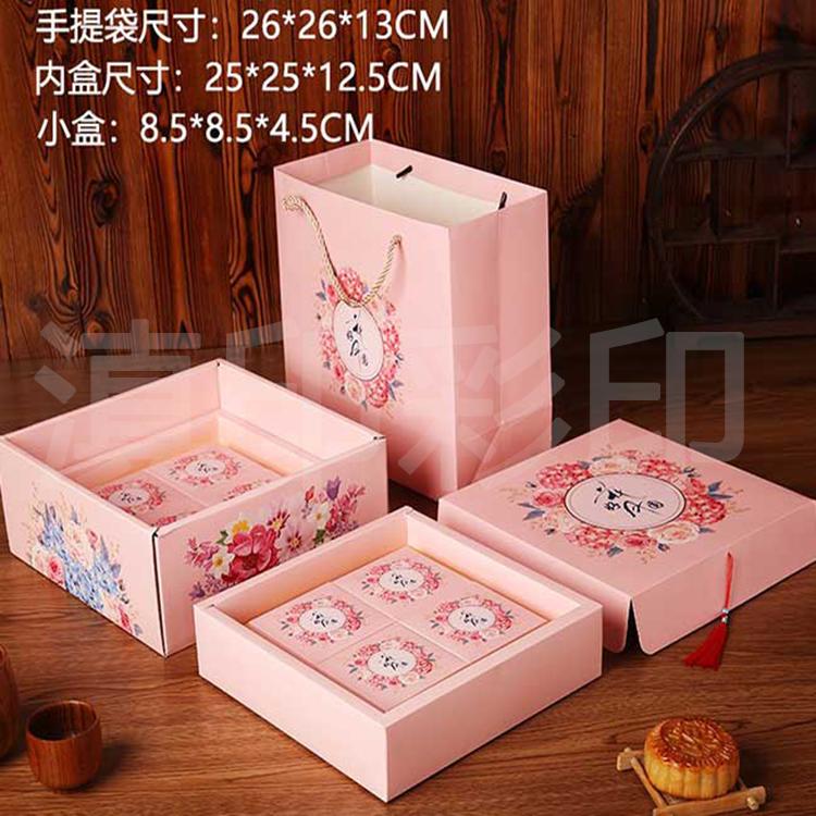 粉色富贵花月饼礼盒