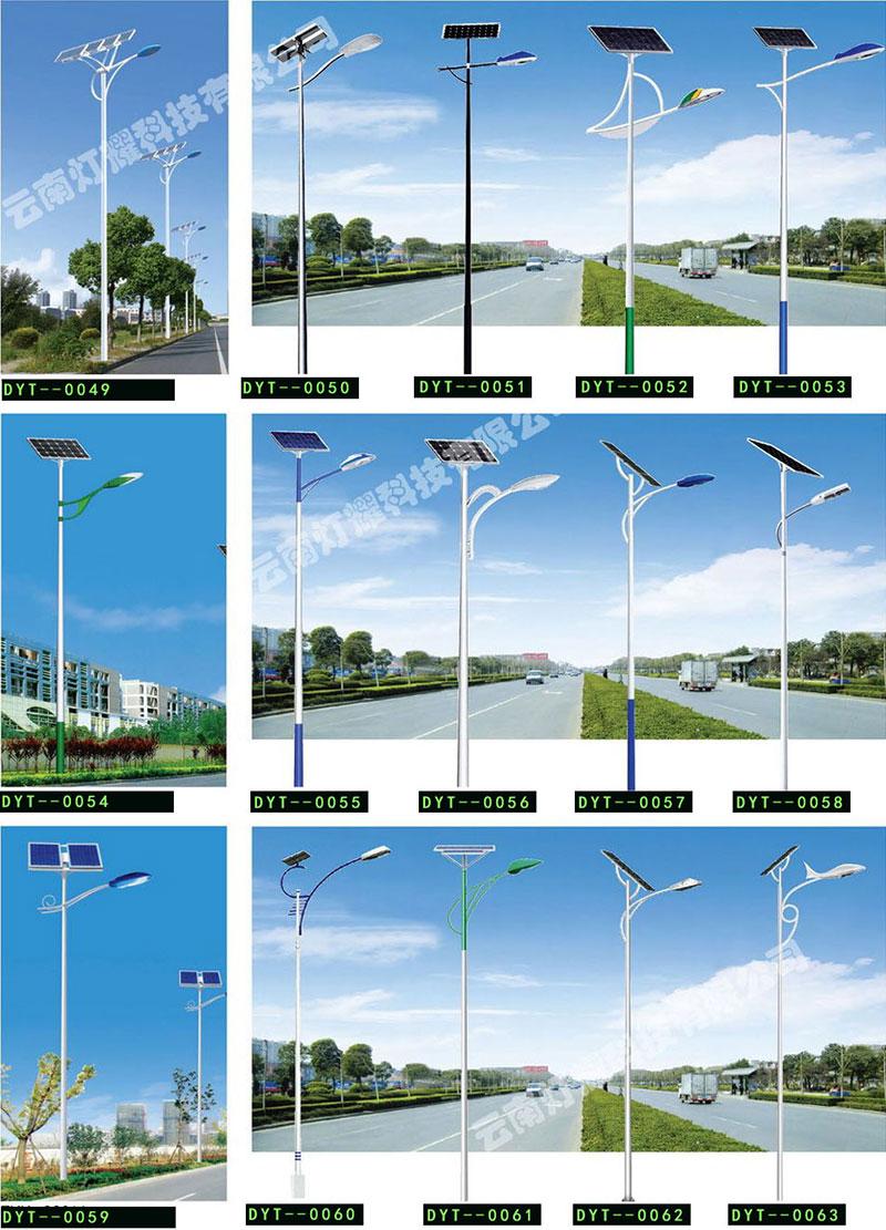 云南太阳能路灯公司是如何安装光伏板的