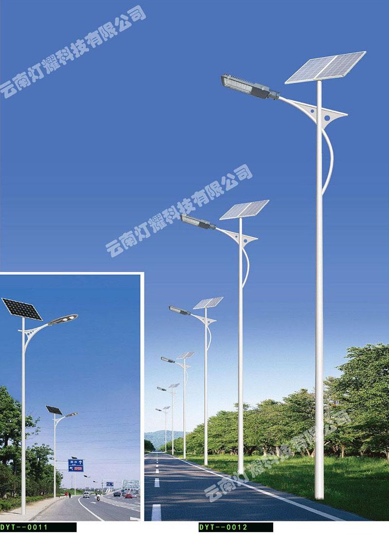 有关太阳能路灯的安装方法有哪些?