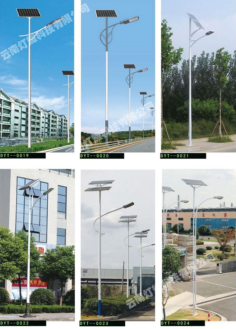 浅析对太阳能路灯施工现场勘察具体的内容