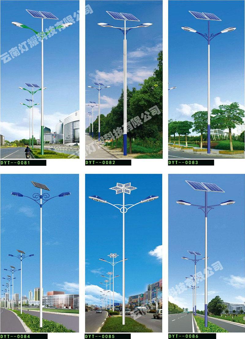 浅谈太阳能路灯设计要点