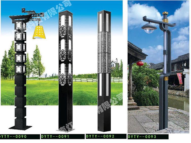 庭院灯的三大种类,你知道吗?