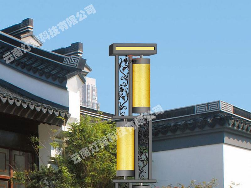 云南太阳能路灯公司告诉你三个灯代表的三种意思