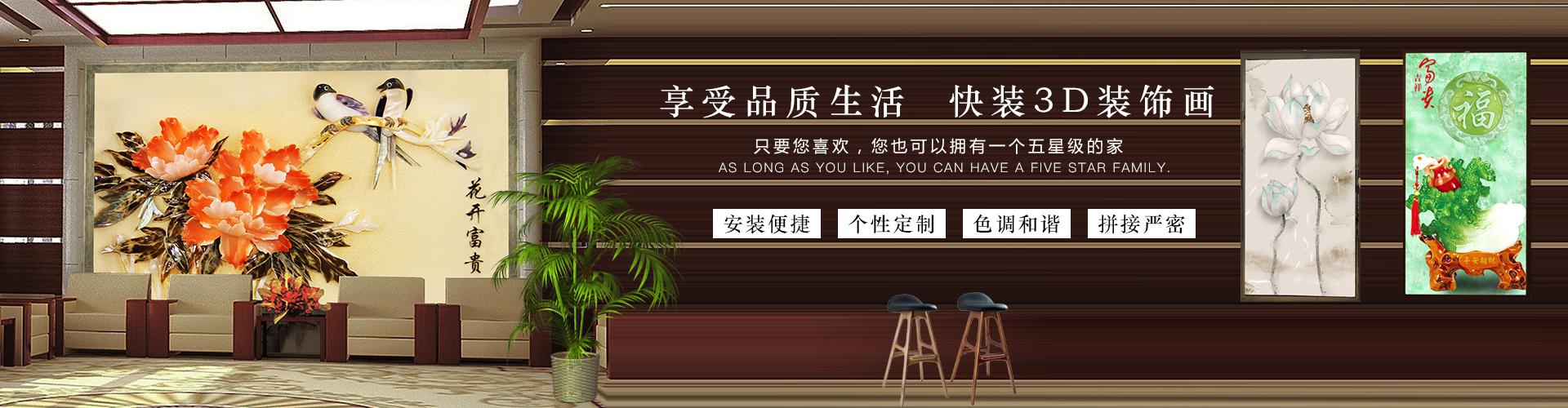 亚博app官网下载pvc线条