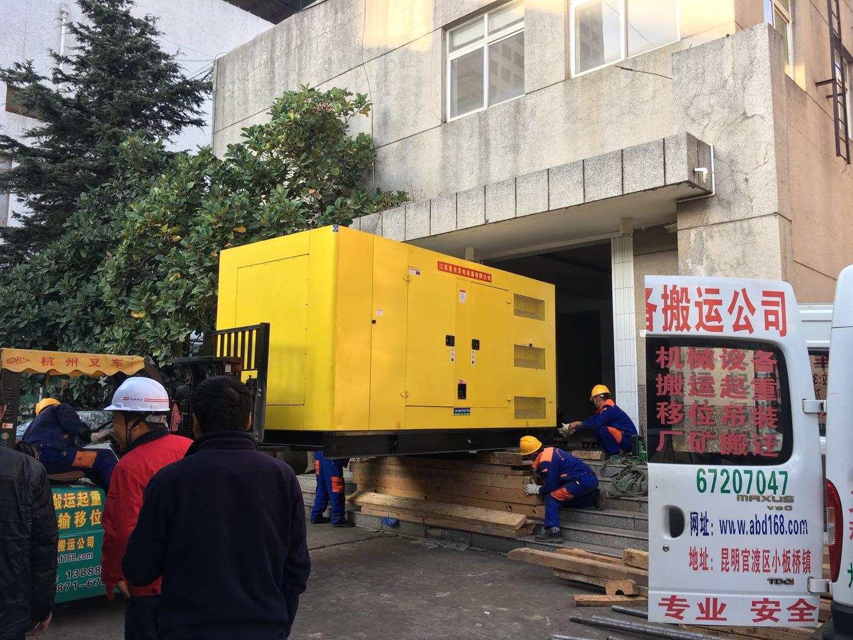 厂房内低空搬迁安装
