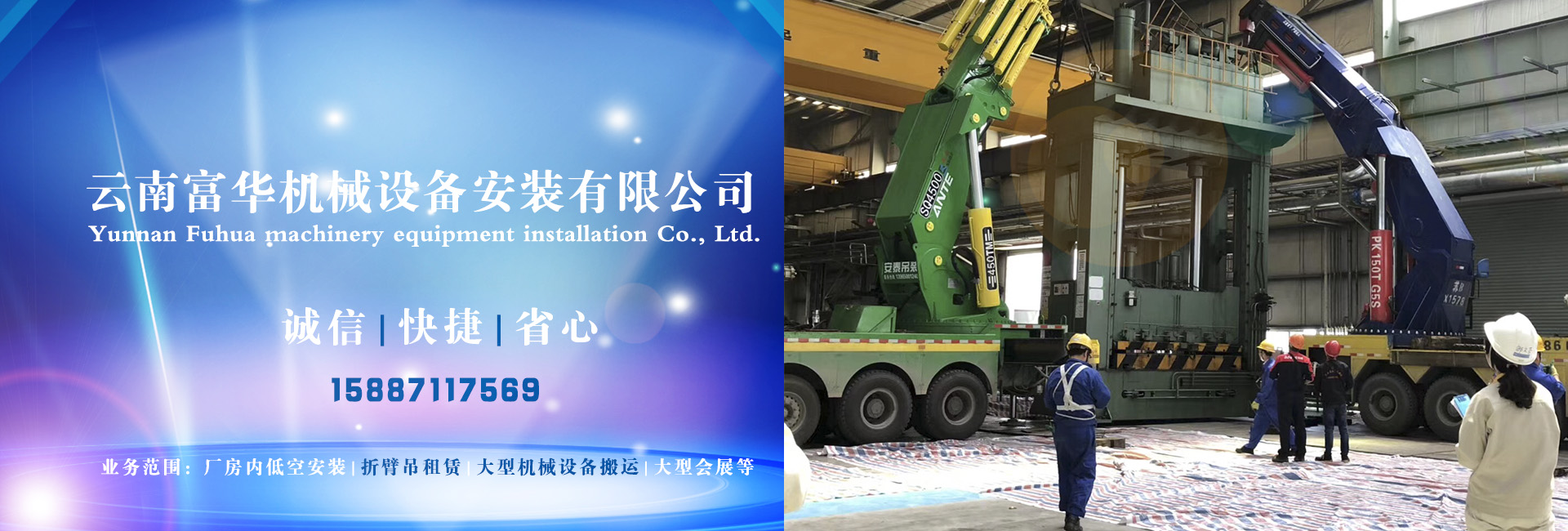 云南大型机械装卸