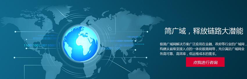 云南锐捷网络公司带你了解无线AP和无线网桥的选择区分!