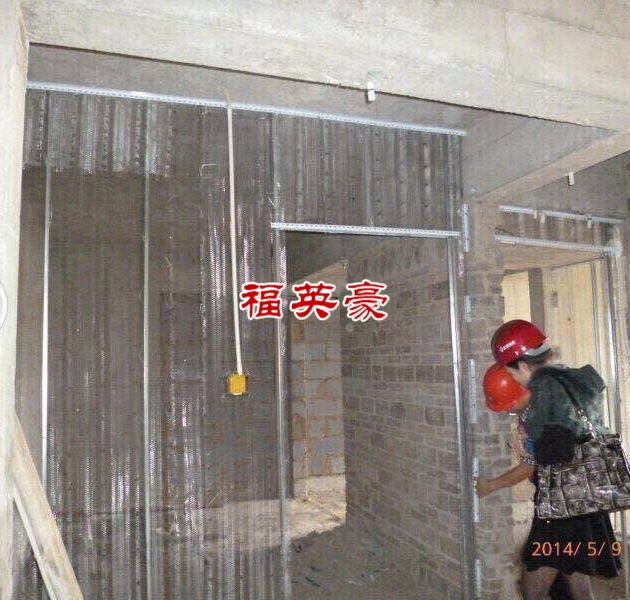 隔墙施工过程中参观观察