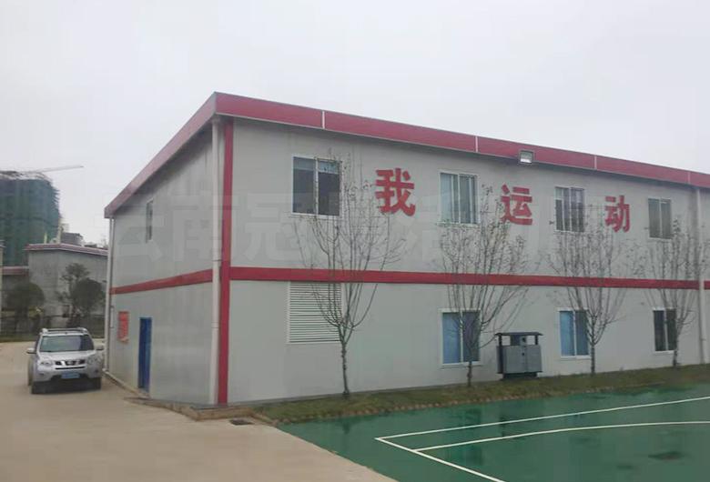 临沧活动房