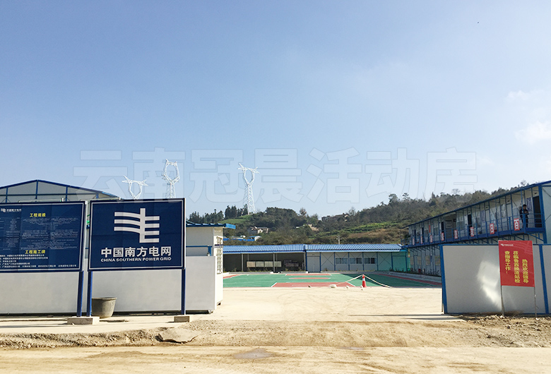 中国南方电网鲁西换流工程指挥部