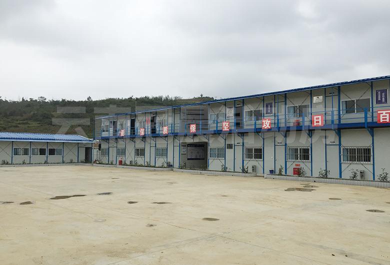 中国南方电网鲁西换流工程指挥部活动房