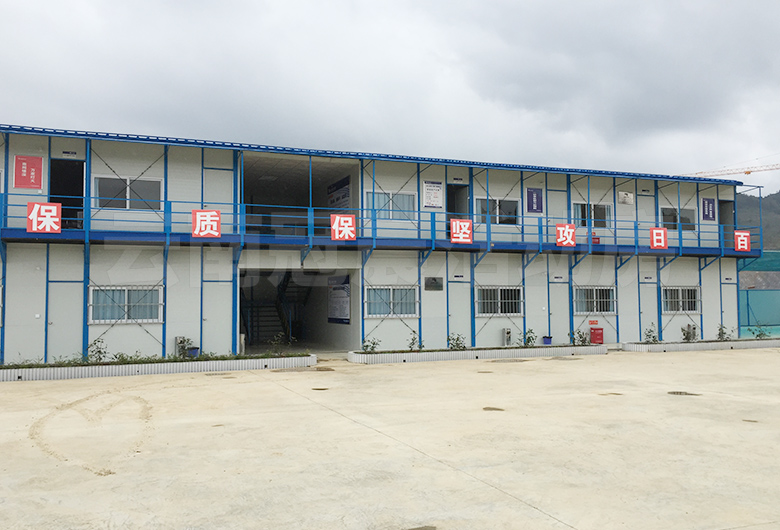 中国南方电网鲁西换流工程指挥部活动房施工
