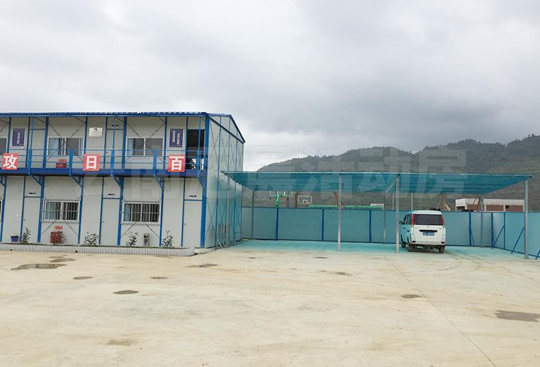 中国南方电网鲁西换流指挥部活动房工程