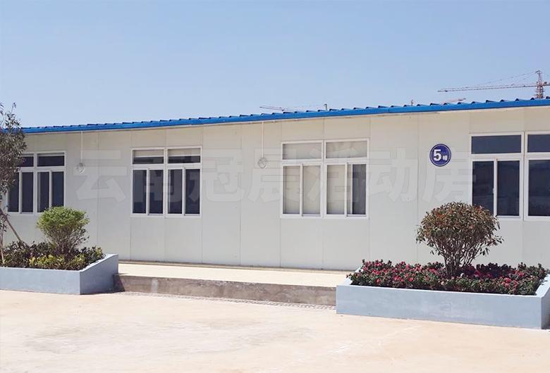 昆明市中医院扩建工程临时宿舍