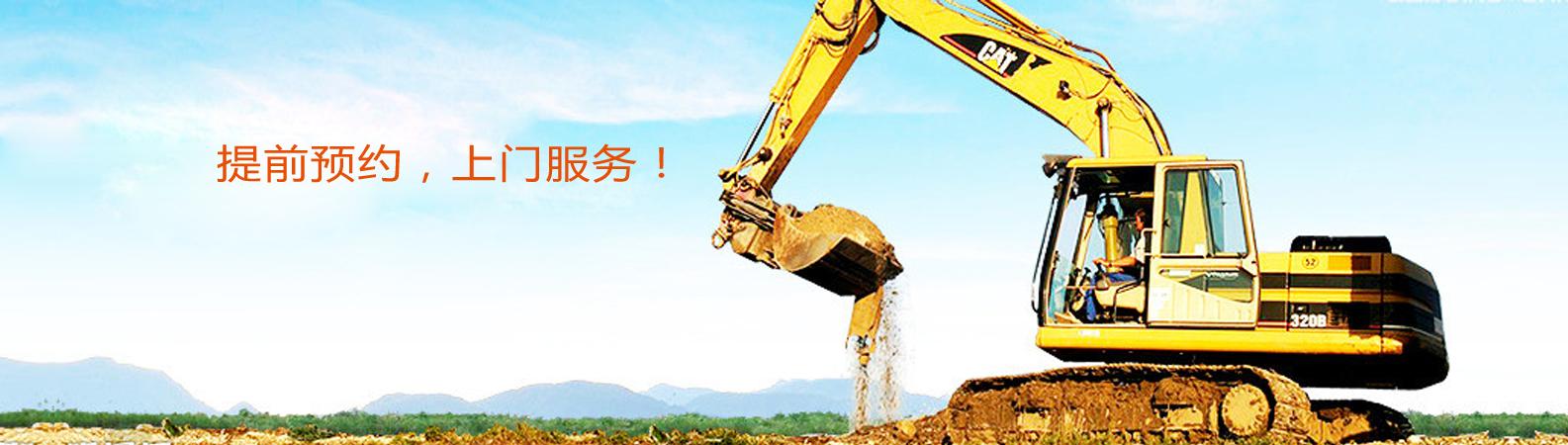 简述云南挖掘机维修厂如何对挖掘机用液压锤的合理选配及安装
