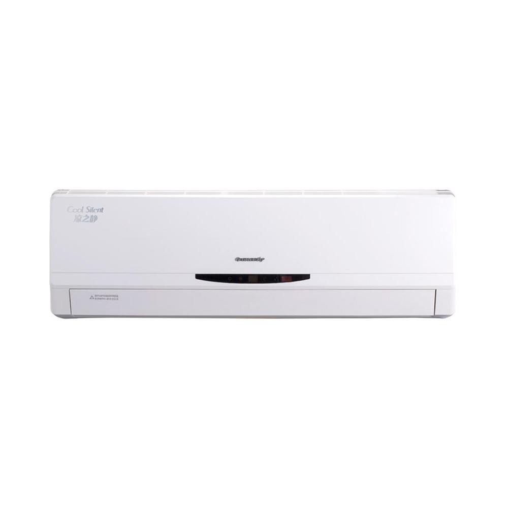 商用中央空调安装细节有哪些要注意的