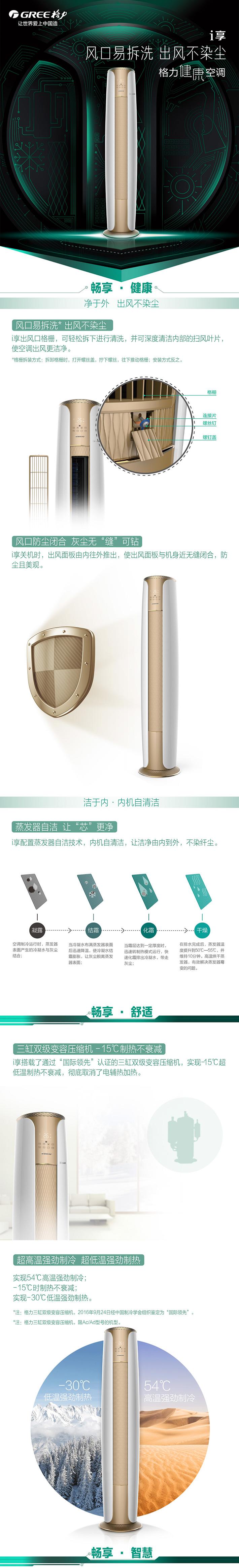 云南柜式空调尺寸规格