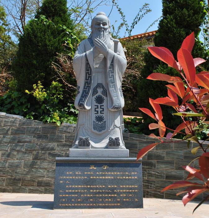 宝象山公墓3