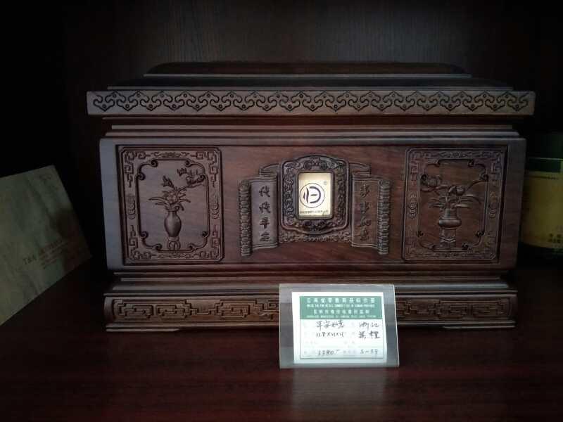 骨灰盒样式一