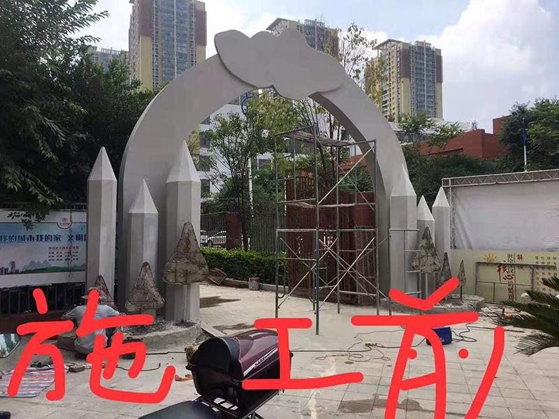 小区入口拱门雕塑造型