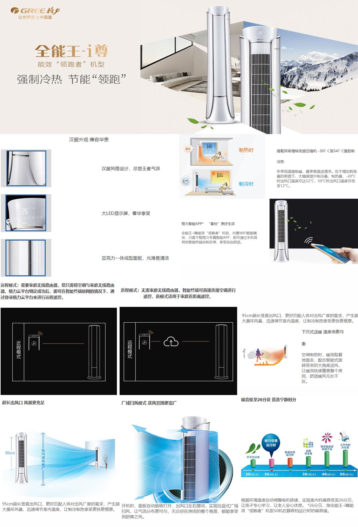 云南格力柜式空调安装