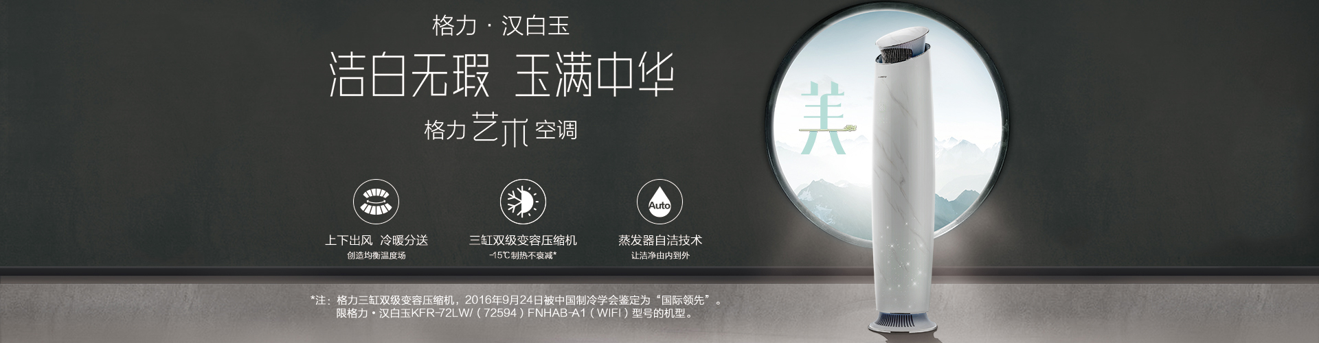 云南格力柜式空调